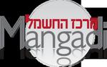 מרכז החשמל-החנות של יגאל